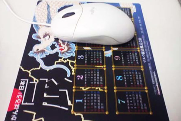 マウスパッドラベル